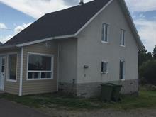 Cottage for sale in Saint-Hubert-de-Rivière-du-Loup, Bas-Saint-Laurent, 211, Route  291 Sud, 25140281 - Centris.ca