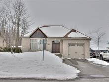 House for sale in Marieville, Montérégie, 125, Rue  Loiselle, 17000556 - Centris.ca