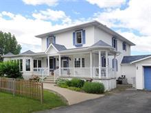 Maison à vendre à Saint-Constant, Montérégie, 271, Rue  Létourneau, 21821194 - Centris