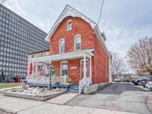 Bâtisse commerciale à vendre à Hull (Gatineau), Outaouais, 227, Rue  Laurier, 10035248 - Centris