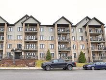 Condo à vendre à Pierrefonds-Roxboro (Montréal), Montréal (Île), 5211, Rue du Sureau, app. 101, 9858228 - Centris