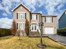 Maison à vendre à Saint-Amable, Montérégie, 622, Rue des Martinets, 22460771 - Centris.ca