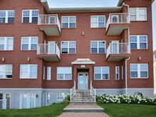 Condo for sale in Rivière-des-Prairies/Pointe-aux-Trembles (Montréal), Montréal (Island), 14620, Rue  Sherbrooke Est, apt. 5, 24108451 - Centris