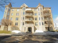 Condo for sale in Anjou (Montréal), Montréal (Island), 7421, Avenue des Halles, apt. 204, 10843701 - Centris