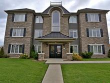 Condo à vendre à Coaticook, Estrie, 625, Rue  Merrill, app. 104, 27588088 - Centris.ca