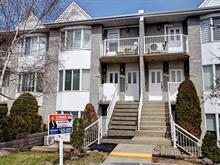 Condo à vendre à Vimont (Laval), Laval, 2301, boulevard  René-Laennec, 21198087 - Centris
