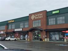 Commercial unit for rent in Granby, Montérégie, 222 - 240, Rue  Saint-Jude Nord, suite 238, 20115302 - Centris.ca