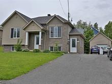 Duplex à vendre à Coaticook, Estrie, 478 - 480, Rue des Chênes, 26389816 - Centris.ca