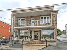Duplex à vendre à Le Vieux-Longueuil (Longueuil), Montérégie, 88 - 90, Rue  Saint-Louis, 27408551 - Centris