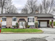House for sale in Saint-Constant, Montérégie, 229, Rue  Létourneau, 23826329 - Centris.ca