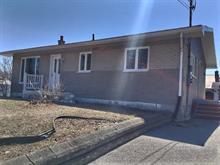 House for sale in Pont-Rouge, Capitale-Nationale, 7, Rue des Érables, 20438172 - Centris.ca