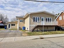 Duplex à vendre à Berthierville, Lanaudière, 431 - 441, Rue  Crémazie, 20005460 - Centris.ca