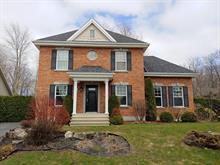 Maison à vendre à Drummondville, Centre-du-Québec, 3320, Rue des Jonquilles, 24231667 - Centris.ca
