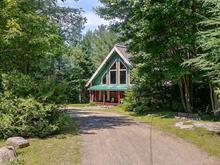 Maison à vendre à Gore, Laurentides, 4, Rue des Muguets, 24684696 - Centris.ca