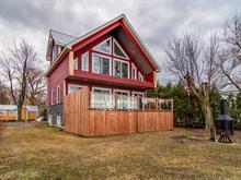 Maison à vendre à Saint-Anicet, Montérégie, 206, 65e Avenue, 21335162 - Centris