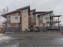 Income properties for sale in Saint-Hyacinthe, Montérégie, 855 - 867, Carré  Albany-Tétrault, 22669263 - Centris