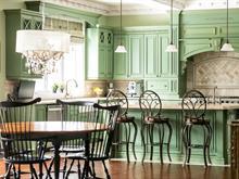 Maison à vendre à Hudson, Montérégie, 93, Rue d'Oxford, 16352386 - Centris.ca