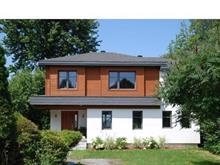 House for sale in Léry, Montérégie, 1245, Chemin du Lac-Saint-Louis, 17809823 - Centris