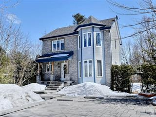 House for sale in Mirabel, Laurentides, 11840, Rue de la Randonnée, 20748951 - Centris.ca