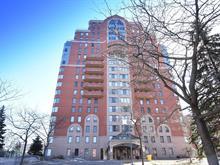 Condo à vendre à Saint-Laurent (Montréal), Montréal (Île), 795, Rue  Muir, app. 1403, 23416828 - Centris