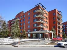 Condo for sale in Saint-Laurent (Montréal), Montréal (Island), 995, Rue  Muir, apt. 501, 17386075 - Centris