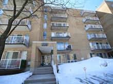 Condo à vendre à Anjou (Montréal), Montréal (Île), 6820, boulevard des Roseraies, app. 101, 12577693 - Centris.ca