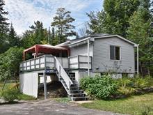 Maison à vendre à Chertsey, Lanaudière, 869, Chemin du Lac-Paré, 20061078 - Centris.ca