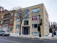Local commercial à louer à Verdun/Île-des-Soeurs (Montréal), Montréal (Île), 5160, Rue  Wellington, local 3, 25325573 - Centris