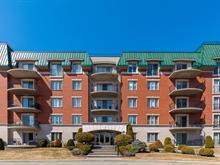 Condo / Appartement à louer à Kirkland, Montréal (Île), 17250, boulevard  Hymus, app. 505, 22831568 - Centris.ca