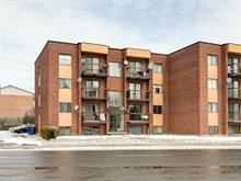 Condo for sale in Chomedey (Laval), Laval, 5215, boulevard  Notre-Dame, apt. 6, 18472511 - Centris