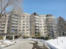 Condo à vendre à Chomedey (Laval), Laval, 4520, Promenade  Paton, app. 507, 25674309 - Centris