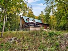 House for sale in Notre-Dame-de-Bonsecours, Outaouais, 3, Chemin de la Nature, 27931894 - Centris.ca