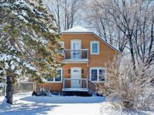 Maison à vendre à Rivière-des-Prairies/Pointe-aux-Trembles (Montréal), Montréal (Île), 9300, boulevard  Gouin Est, 27261348 - Centris
