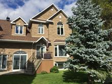 Maison à vendre à Métabetchouan/Lac-à-la-Croix, Saguenay/Lac-Saint-Jean, 312A, 3e Chemin, 11505581 - Centris.ca