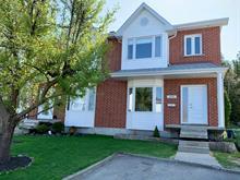 House for sale in Jonquière (Saguenay), Saguenay/Lac-Saint-Jean, 3391, Rue des Anémones, 13375812 - Centris