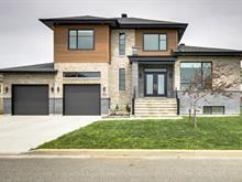 Maison à vendre à Louiseville, Mauricie, 440, Avenue de la Seigneurie, 15651205 - Centris.ca