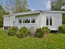 Maison à vendre à Chénéville, Outaouais, 59, Chemin du Domaine-Familial, 14153518 - Centris