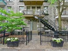 Maison à vendre à Mercier/Hochelaga-Maisonneuve (Montréal), Montréal (Île), 1895, Rue  Leclaire, 17228279 - Centris