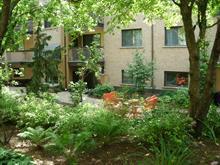 Condo for sale in Granby, Montérégie, 25, Rue  Elgin, apt. 7, 11804703 - Centris