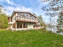 House for sale in Duhamel, Outaouais, 3930, Chemin du Lac-Gagnon Ouest, 19592955 - Centris.ca