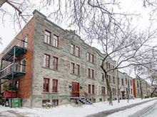 Condo / Appartement à louer à Mercier/Hochelaga-Maisonneuve (Montréal), Montréal (Île), 570, Rue  Saint-Clément, 17363111 - Centris