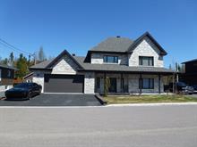 House for sale in Alma, Saguenay/Lac-Saint-Jean, 725, Avenue de la Constellation, 14591383 - Centris.ca