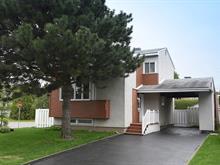 House for sale in Sainte-Rose (Laval), Laval, 2535, Rue de l'Engoulevent, 28344567 - Centris.ca