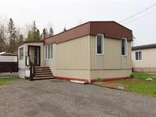 Mobile home for sale in Lévis (Les Chutes-de-la-Chaudière-Ouest), Chaudière-Appalaches, 1401, Rue d'Oslo, 23054770 - Centris.ca