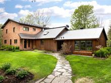 House for sale in Ogden, Estrie, 5075, Chemin de Cedarville, 26636667 - Centris.ca