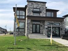 Maison à vendre à Lachenaie (Terrebonne), Lanaudière, 271, Rue du Campagnol, 19077705 - Centris.ca