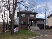 House for sale in Marieville, Montérégie, 10, Rue du Docteur-Mayer, 27024239 - Centris.ca