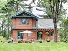 Maison à vendre à Ripon, Outaouais, 8, Chemin de la Rive, 24613258 - Centris