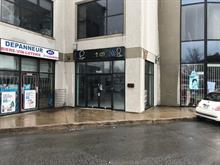 Bâtisse commerciale à louer à Montréal (Rivière-des-Prairies/Pointe-aux-Trembles), Montréal (Île), 7370, boulevard  Maurice-Duplessis, 13448338 - Centris.ca