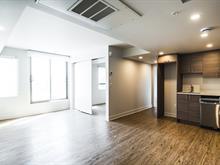 Condo / Appartement à louer à Saint-Laurent (Montréal), Montréal (Île), 1300, boulevard  Alexis-Nihon, app. 214, 22073643 - Centris